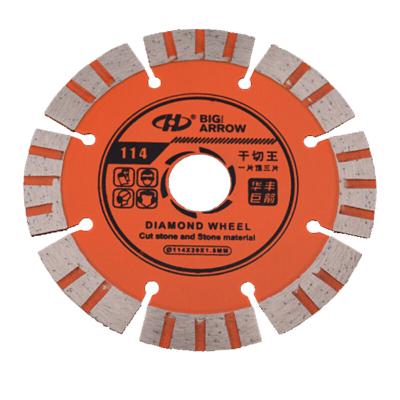 華豐巨箭(HUAFENG BIG ARROW)105陶瓷切割片瓷磚切割片干切片金剛石鋸片(石材片)