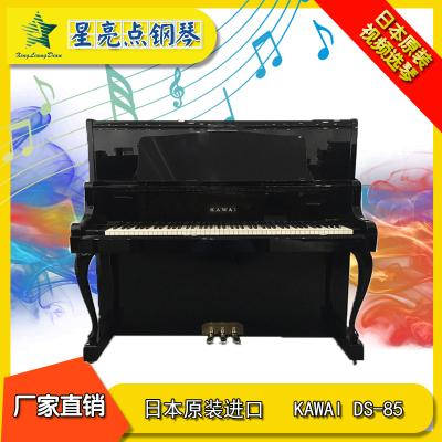 日本原裝進口卡瓦依鋼琴KAWAI DS-85 二手鋼琴