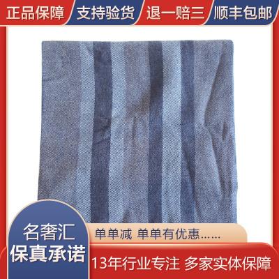 【二手99新】古驰(GUCCI)浅蓝色拼灰色格纹羊绒围巾 387574 羊绒 围巾 正品