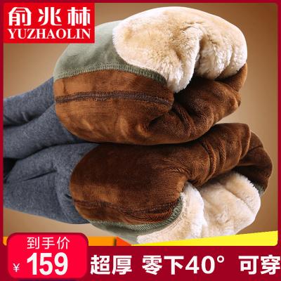俞兆林新款中老年修身高腰三層加絨加厚保暖褲彈力男士超厚駝絨褲東北大棉褲