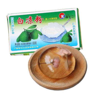 徐七二 白涼粉原料50gX12盒 廣西特產 薄荷白涼粉兒冰粉粉透明果凍正宗自制夏季涼糕粉水信玄餅
