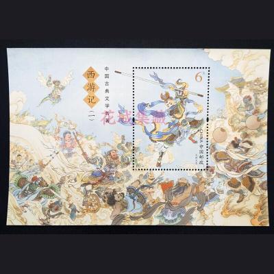 2015-8 中國古典文學名著西游記一郵票小型張 2015年西游記小型張