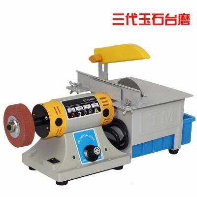 闪电客多功能玉石台磨机琥珀蜜蜡打磨机迷你切割机小型刻机抛光