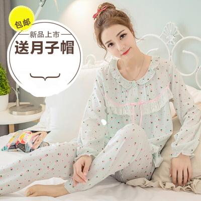 產后月子服兩件套春夏薄款產后喂奶哺乳衣寬松孕產婦睡衣套裝