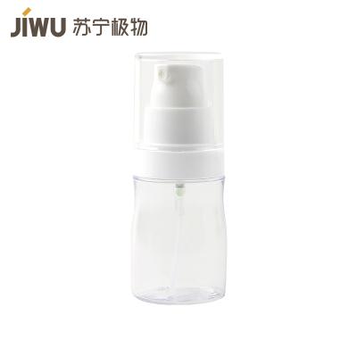 蘇寧極物 噴霧分裝瓶 旅行分裝瓶 透明噴瓶 化妝品噴霧瓶 補水細霧噴水