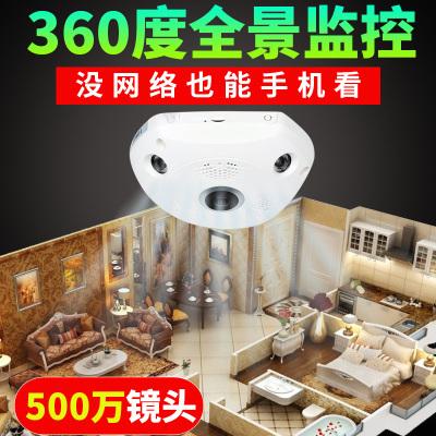 聲視安360度全景攝像頭wifi監控器手機無線網絡遠程家用室內高清套裝