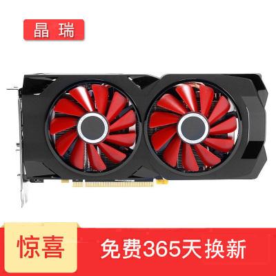 【二手9成新】华硕蓝宝石AMD RX470/560/570/580 4/8G台式机独立游戏显卡 讯景 RX570 4G