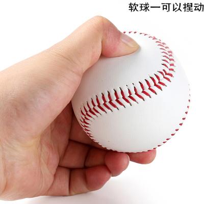 岑岑棒球9号软式训练用球软填充打击用球适用合金棒球棒