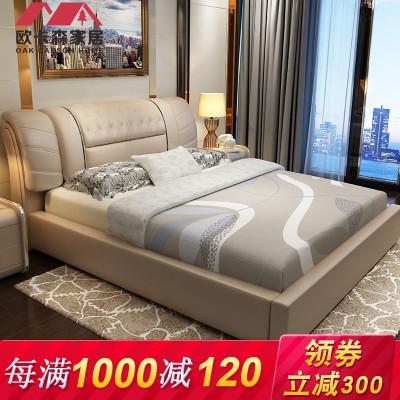 欧卡森(OUKASEN)艺术卧室皮床时尚木质皮质软床简约现代双人1.8 1.5米高箱带抽软体结婚床 1.8*2.0普通床