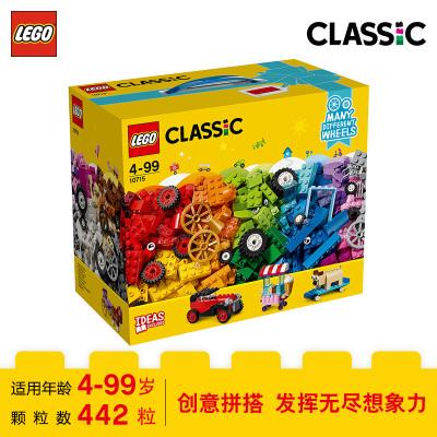 LEGO 樂高 Classic經典創意系列 多輪創意拼砌 塑料玩具 LEGC10715 4歲以上 200塊以上