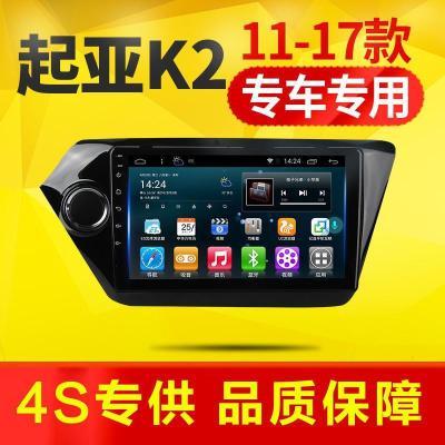 起亚k2导航仪大屏倒车影像中控一体车机专用安卓11款12款13款14款15款16款17款改装升级