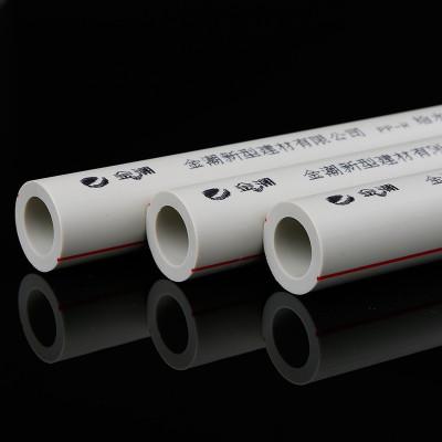 帮客材配 金潮热水器专用PP-R管塑料管材DN20*3.4灰色2米/根(50米/包)