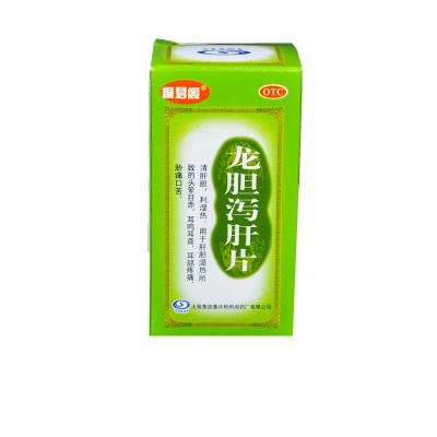桐君閣 龍膽瀉肝片 0.45g*50片 清肝膽, 利濕熱