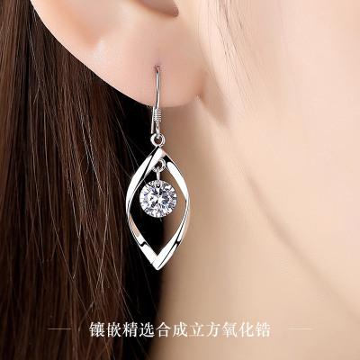 依帝魅時尚飾品S925純銀耳墜女耳環長款韓國氣質耳飾女飾品日禮物情人節禮物送朋友送愛人