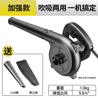 芝浦(ZHIPU)鼓風機小型吹灰機電腦吹風機除塵器大功率工業220v吸風機 【加強款】(吹吸兩用)送配件