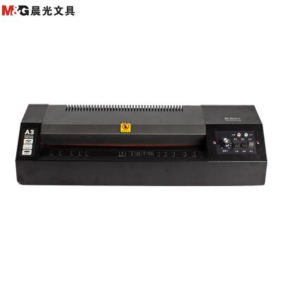 晨光(M&G)AEQ96769鐵殼塑封機 A3過塑機 照片文件覆膜機 膠裝機 過塑膜機 冷裱熱裱過膠機 黑色
