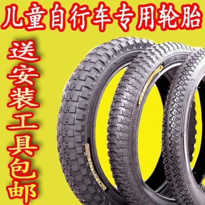 兒童自行車輪胎內外胎12x2.125 14x1.75 16x2.4 18寸童車單車配件 14x1.75/1.95內胎一條