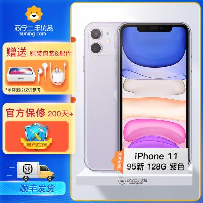 【龙8国际pt老虎机备件库95新】Apple 苹果 iPhone 11 128G 紫色 原装配件 国行全网通二手手机