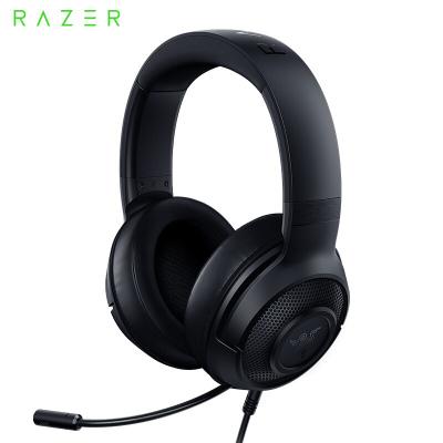雷蛇(Razer)北海巨妖標準版X 有線游戲耳麥 7.1環繞聲 標準版升級款 頭戴式耳機 游戲電競耳機