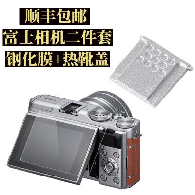 適用于屏幕貼膜富士xa7 X100V xt3 xt30 t20 XPR03相機鋼化膜T200熱靴蓋