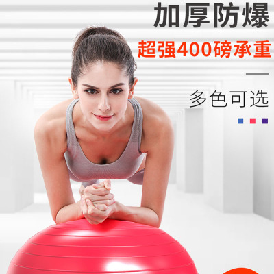 瑜伽波速球半圓型平衡球家用腳踩健身減肥普拉提器材加厚防爆按摩球