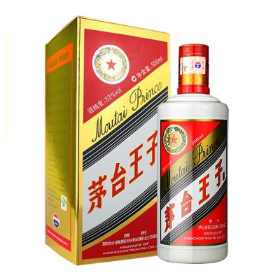贵州茅台 王子酒 53度500ml 单瓶装 酱香型白酒
