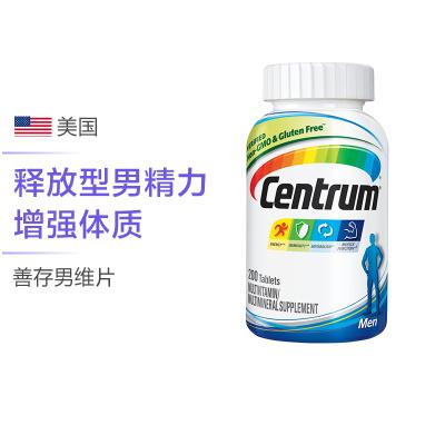 【好體力 喚醒能量】Centrum 善存 男士復合維生素 200粒/瓶 美國進口 350克
