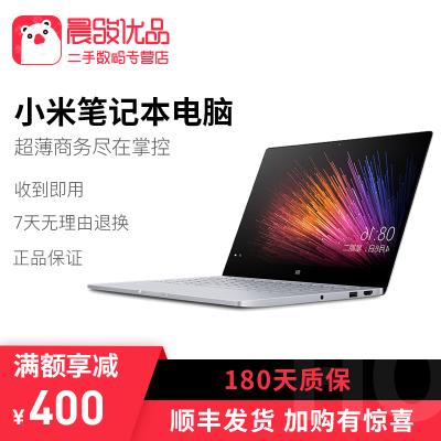 【二手95成新】小米筆記本17新款Air(12.5英寸)M3-7Y30 1.0G/4GB/256GB/HD615