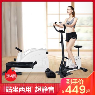 麦瑞克磁控踏步机 家用静音脚踏机原地慢跑椭圆机健身器材MR-1558系列