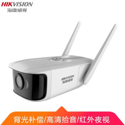 ??低由阆裢?监控设备摄像头 无线智能摄像头 网络摄像机 400万无线 DS-IPC-E14H-IWT