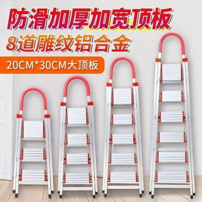 梯子人字梯鋁合金家用加厚四五步梯納麗雅不銹鋼室內折疊扶梯樓梯(Naliya)升級不銹鋼 六步梯