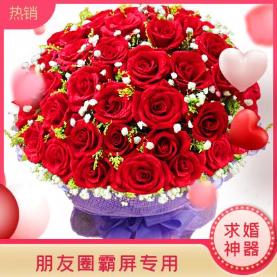 33朵紅玫瑰生日愛花居鮮花速遞同城送花全國配送真花表白求婚禮物配送上門成都北京上海廣州深圳沈陽重慶南京蘇州合肥