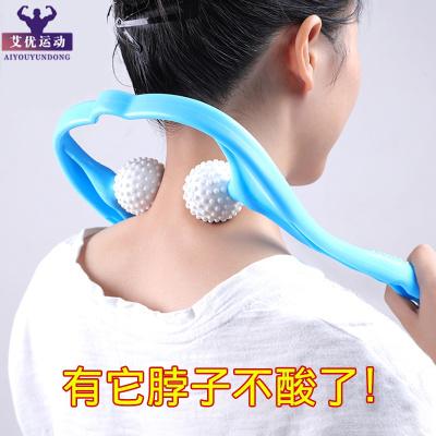 【廠家直營】精選手持頸部按摩器夾脖子小神器頸椎按摩器手動肩頸疏通儀按摩滾輪式朗原運動