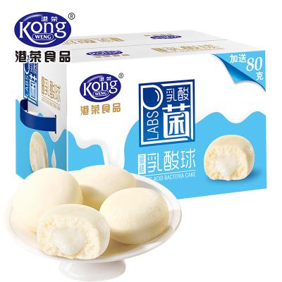 港榮(Kong WENG) 早餐糕點乳酸球蒸蛋糕580g 箱裝 餅干蛋糕休閑辦公零食小吃