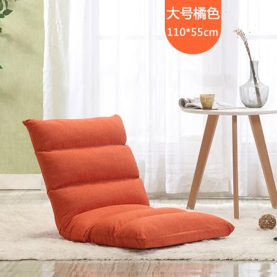 喂奶神器懶人宿舍折疊小沙發榻榻米孕婦床上座椅子護腰靠背哺乳椅