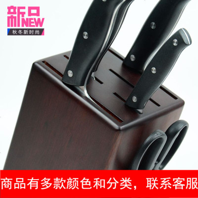 刀槽加宽全实木刀架厨房用品置物架时尚木质刀座放菜刀架子刀具架