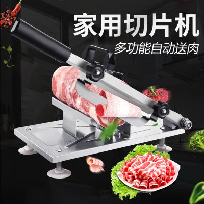 尚烤佳羊肉卷切片機家用手動切年糕刀凍肥牛卷手工切肉商用刨肉神器
