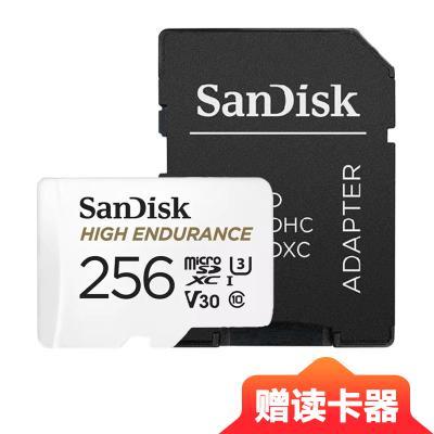 閃迪(SanDisk)256GB TF卡 行車記錄儀存儲卡/安防監控專用內存卡Micro SD卡高度耐用U3/V30