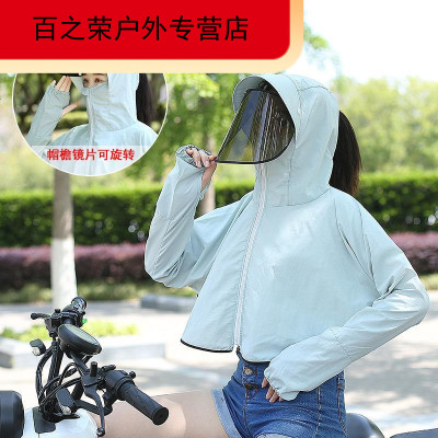 珍自由(ZHENZIYOU) 衣女短款百搭網紅2020夏季新款薄防飛沫紫外線開車服斗蓬外套