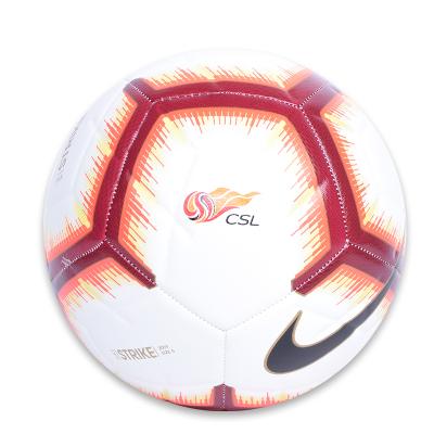 正品现货NIKE足球中超训练足球3号4号5号SC3561-100
