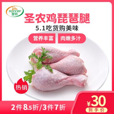 SUNNER圣農鮮冷凍琵琶腿1000g高品質雞肉速大雞腿琵琶腿雞肉1kg/袋