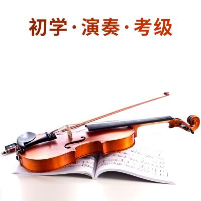 炎黄小提琴初学入门电子小提琴专业演奏儿童成人小提琴实木乐器