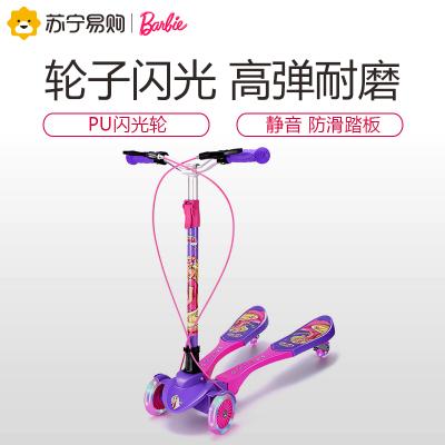 芭比(Barbie)儿童滑板车 一键折叠双手刹三挡可调节四轮全闪滑板蛙式滑滑车 粉紫色 女童版