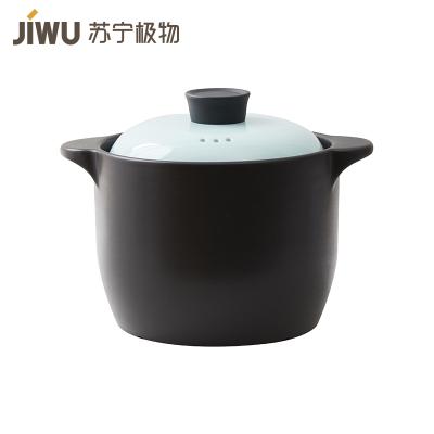 蘇寧極物 陶瓷耐熱養生湯鍋燉鍋家用煲湯中藥煲 4L