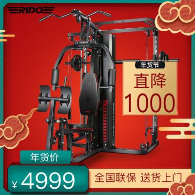 力动(RIDO)综合训练器史密斯机 家用多功能健身器材力量训练器械(综合型) 力量组合商用健身房运动器械TG65