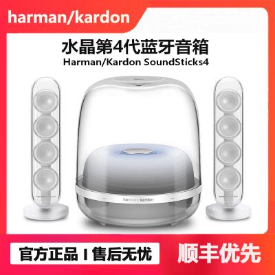 哈曼卡頓(Harman Kardon)SoundSticks 4 無線水晶4 全新一代桌面藍牙音箱 電視電腦音響