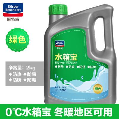 固特威 0度绿色 汽车防冻液水箱宝 冷却液 冷冻液 2kg乙二醇-水型防冻液其他Korper Besonders