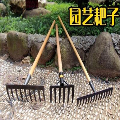 铔孜 农具钉耙树叶耙 14齿耙头_1.2米木柄YZ-069
