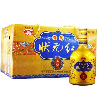 古越龍山黃酒紹興花雕酒糯米酒狀元紅半干型加飯酒 錦繡500ml*6瓶整箱禮盒裝
