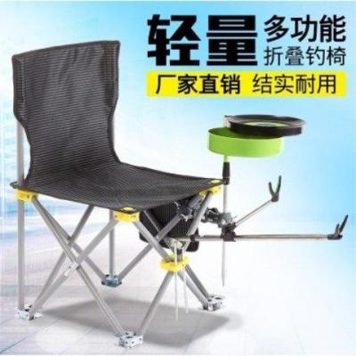 钓椅钓鱼椅折叠便携多功能凳子2018新款轻便户外渔具用品钓凳座椅